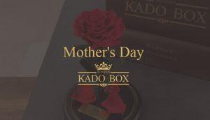 Mother's Day روز مادر - هدیه مناسب